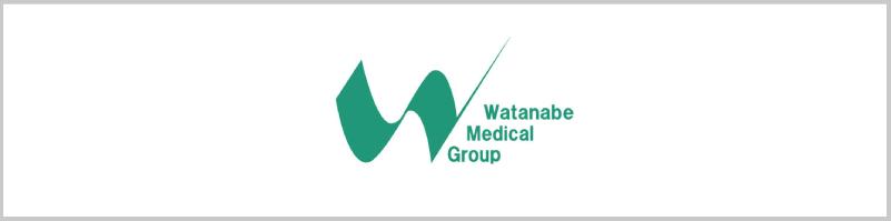 ワタナベメディカルグループ